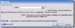 関数ヘルプはありません。付属PDFをご覧ください。